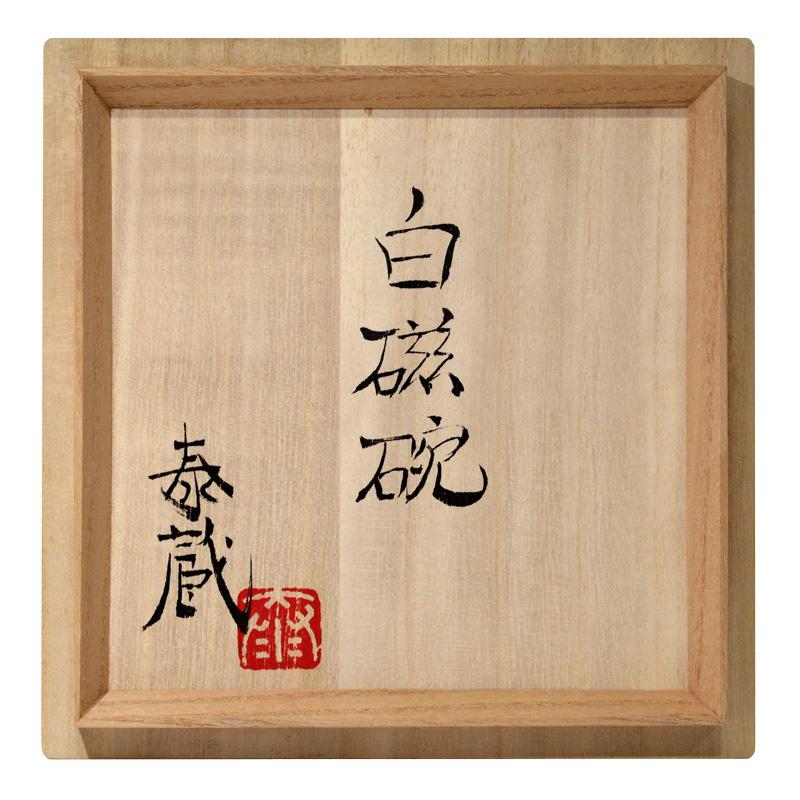 Taizo-tj0001 box sign image