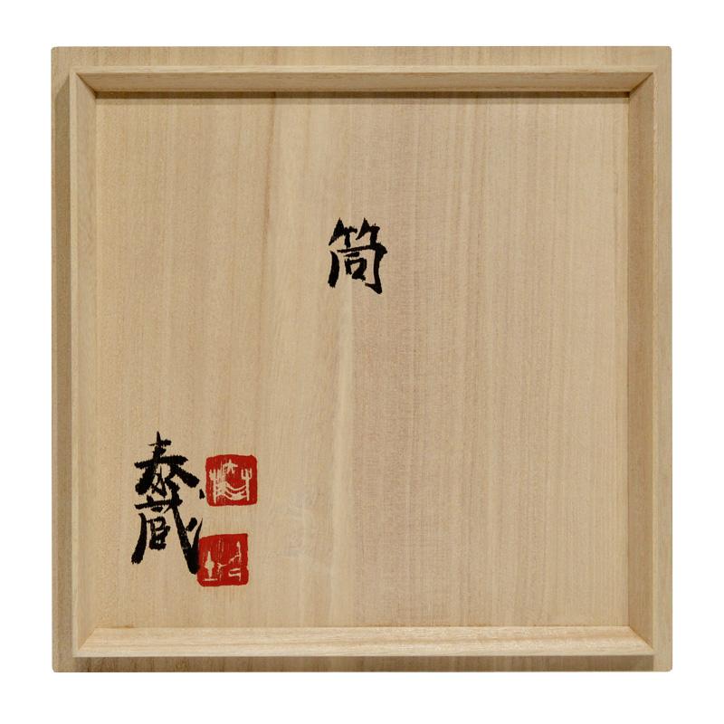 Taizo-tj0004 box sign image