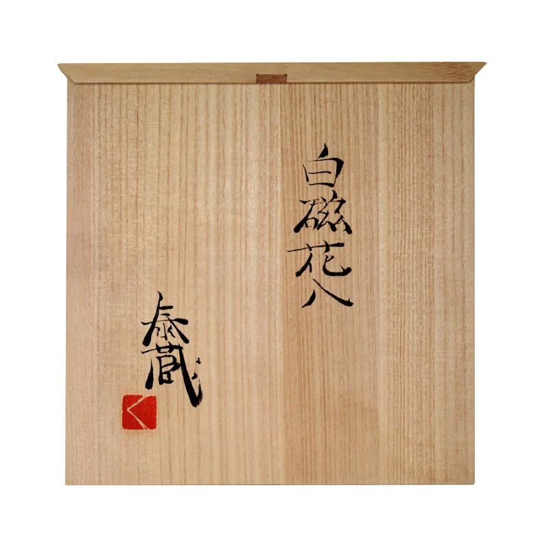 Taizo-tj0007 box sign image