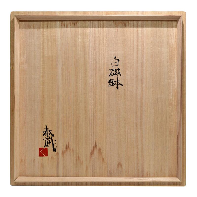 Taizo-tj0009 box sign image