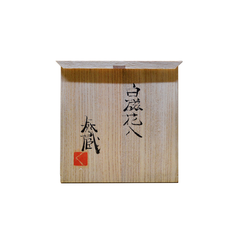 Taizo-tj0008 box sign image