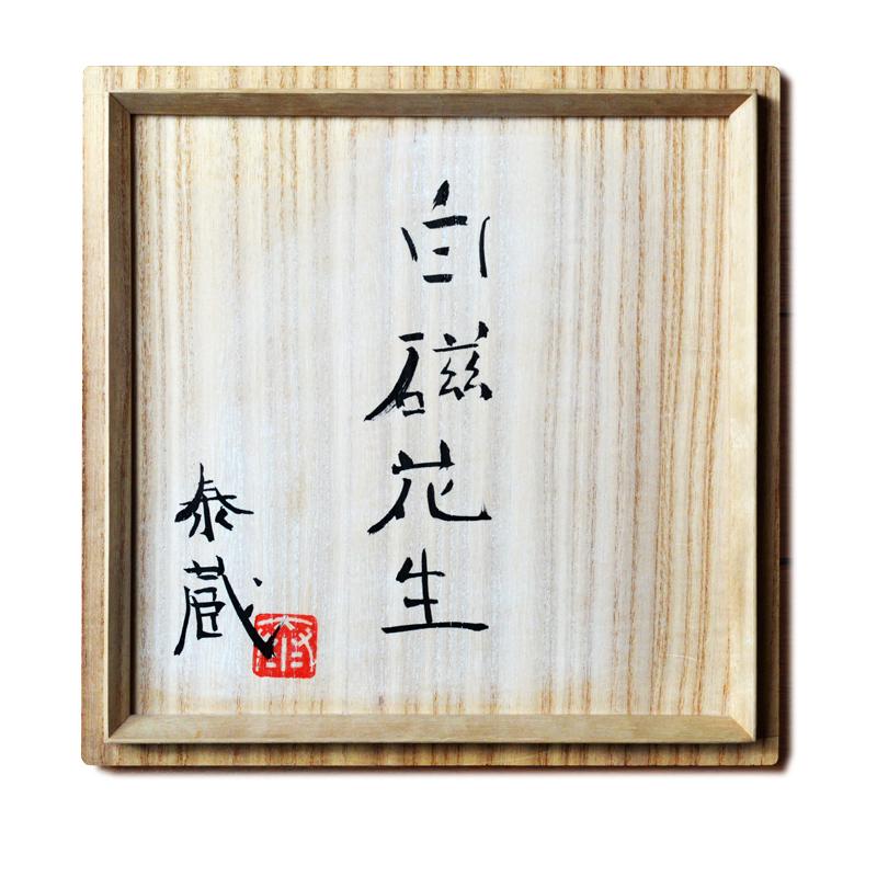 Taizo-tj0012 box sign image