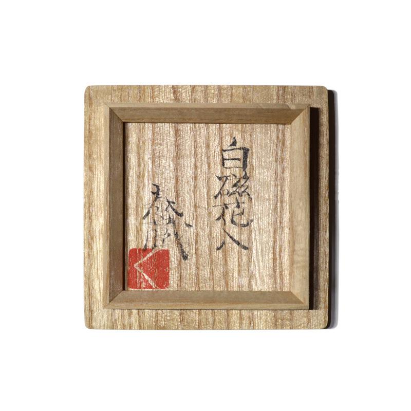 Taizo-tj0020 box sign image