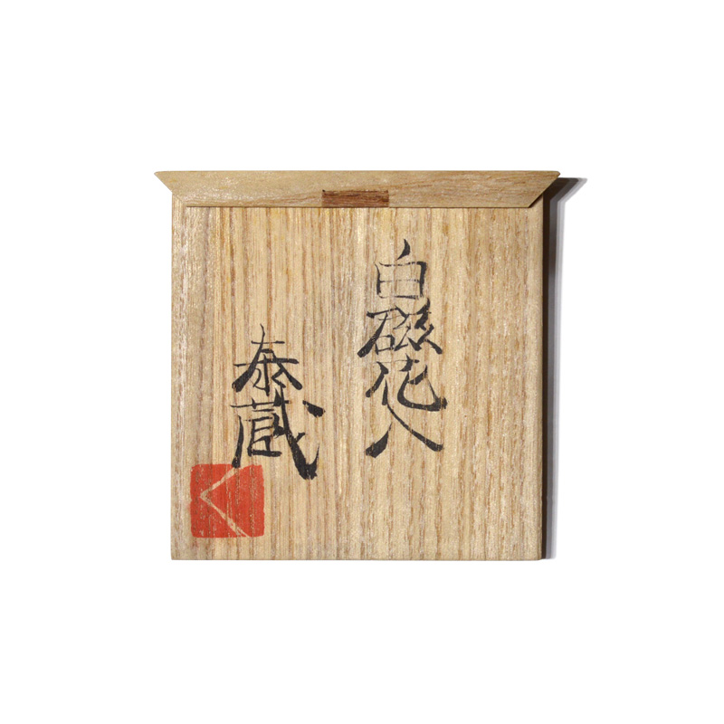 Taizo-tj0024 box sign image