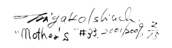 Mother's #33 sign Ishiuchi Miyako